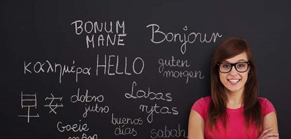 چگونه زبان خارجی را سریع یاد بگیریم؟